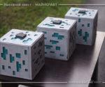 Кубы Майнкрафт — инвентарь выездного квеста.