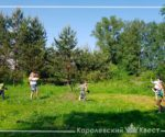 keis-zarnica-09