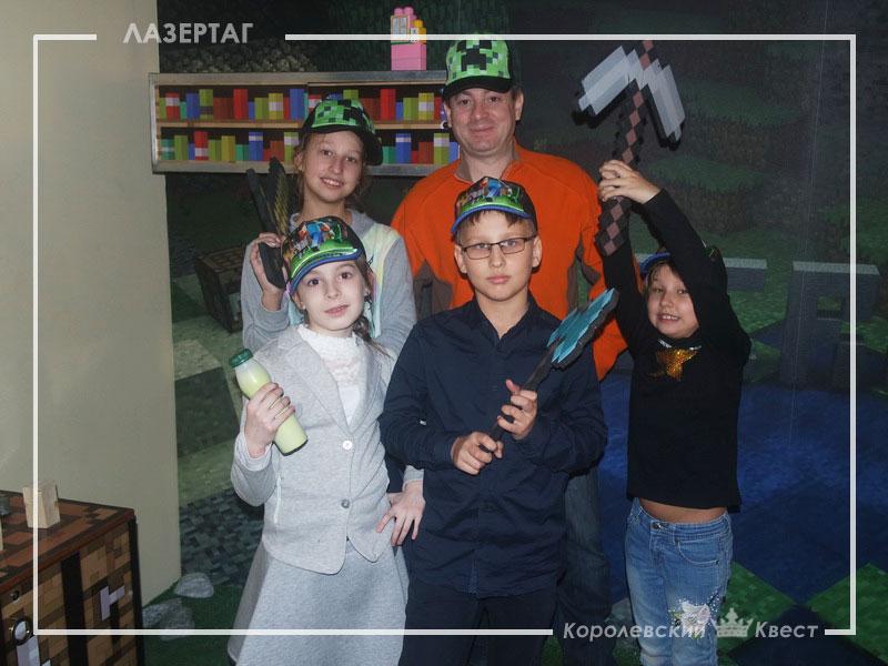 Лазертаг для всей семьи