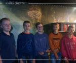img-kniga-smerti-003
