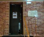 Безопасный вход и выход