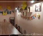 Комнаты для празднования дня рождения
