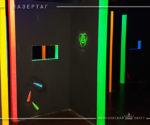 Помещение для игры в лазертаг