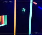 Игровые комнаты для лазертага