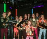 lasertag-13