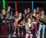lasertag-14