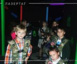 Лазертаг для детей и подроствков