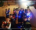 С лазертагом детям весело