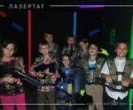 lasertag-18