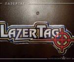 lasertag-19
