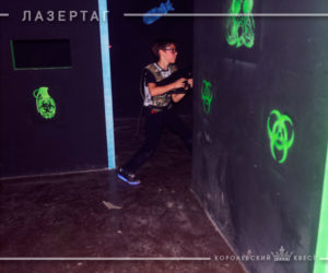 lasertag-11