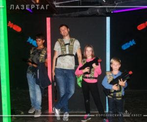Семейная игра — лазертаг