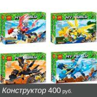 suveniry-minecraft-03