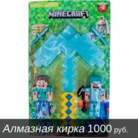 suveniry-minecraft-05