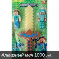 suveniry-minecraft-06