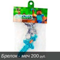 suveniry-minecraft-07