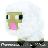suveniry-minecraft-09