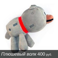 suveniry-minecraft-10