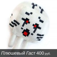 suveniry-minecraft-11