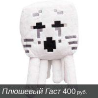 suveniry-minecraft-12