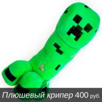 suveniry-minecraft-14