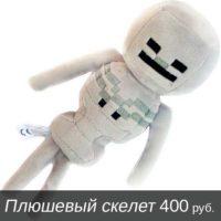 suveniry-minecraft-17
