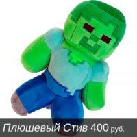 suveniry-minecraft-18