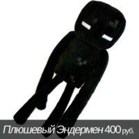suveniry-minecraft-19
