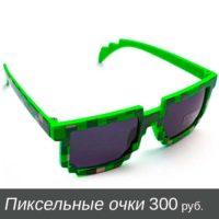 suveniry-minecraft-20