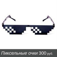 suveniry-minecraft-21