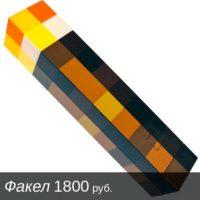 suveniry-minecraft-22