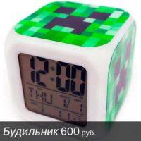 suveniry-minecraft-23