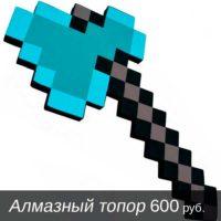 suveniry-minecraft-25