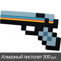 suveniry-minecraft-26