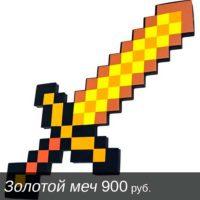 suveniry-minecraft-29