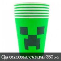 suveniry-minecraft-31