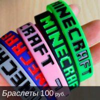 suveniry-minecraft-35
